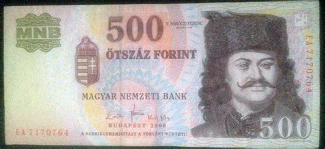 500 Forint 2008, 1998-2013 Issues - 500 Forint - Hungary